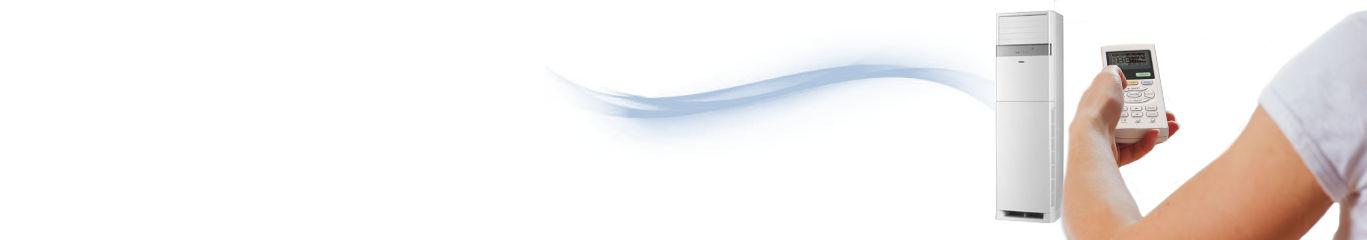 condizionatore-telecomando_GiAL